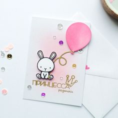 CASometry Part 3 - Cute Mama Elephant, Lawn Fawn, Cardmaking, Paper Crafts, Fall, Drawings, Cute, Cards, Handmade