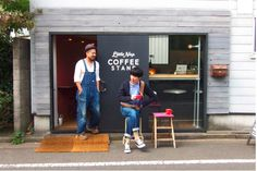 Little Nap Coffee Stand | Tokyo  5-65-4 YOYOGI SHIBUYA-KU TOKYO 151-0053 JAPAN T&F 03-3466-0074 check here for google maps http://www.littlenap.jp/location/