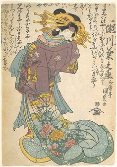 Utagawa Kunisada I and his school - Edo period (1600–1868) - 19th Century - Woodblock print; ink and color on paper ~