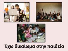 ΔΙΚΑΙΩΜΑΤΑ Children, Kids, Polaroid Film, Diversity, School, Movies, Movie Posters, Young Children, Young Children