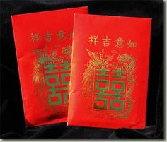 Our Chinese New Year Red Envelopes contain special discount or gift treats inside!  Treat yourself!