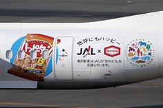 ''COP 10 Eco · Happy Turn'' sticker on JA841C plane. (4th version).