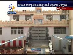 ETV Special Story On History Of Annavaram;Celebrations For Compleeting 1...