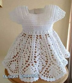 Crochet For Babies Sweet Nothings Crochet: BEAUTIFUL LOTUS BABY DRESS - This beautiful lotus baby dress free crochet pattern is a great project for your to-do list! Make one with the free pattern below now! Baby Girl Crochet, Crochet Baby Clothes, Crochet For Kids, Crochet Dresses, Crochet Baby Dress Free Pattern, Crochet Dress Girl, Crochet Baby Outfits, Newborn Crochet, Crochet Yarn