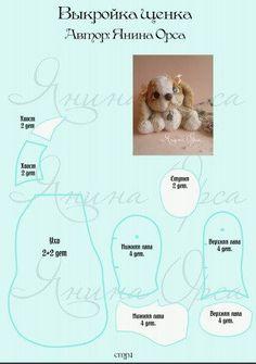 Eu Amo Artesanato: Cachorro com molde