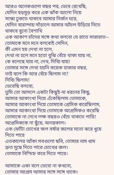 hirahcithi - 0 results for quotes Don Pablo Escobar, Sad Love, Love You, Sad Quotes, Life Quotes, Bengali Poems, Bangla Quotes, Grandma Quotes, Hot Stories