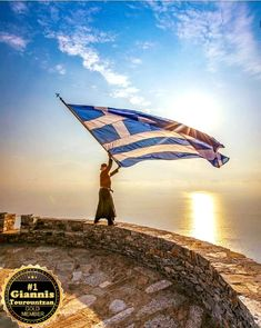 Greek Beauty, Santorini, Opera House, Building, Travel, Photography, Greece, Viajes, Photograph