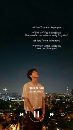 Motivational Wallpaper, Wallpaper Quotes, Text Quotes, Song Quotes, Seventeen Lyrics, Phone Themes, Aesthetic Lockscreens, Aesthetic Songs, Korean Quotes
