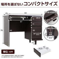 Amazon.co.jp: デスク パソコンデスク 収納付きデスク マガジンラック キーボードスライダー 幅90cm ホワイト: 文房具・オフィス用品