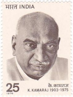 K kamaraj. Kamatchi . bachelor. Athu theva illai. Gandhian. Simple lifestyle. Kingmaker. Emergency Indira Gandhi. Tamil nadu. Nadar community. Joined satyagraha in 1920s boycott school. Later confessed it was more distaste in studies than nationalistic fervour that led him to join the movement. Chief minister of tamil nadu For matrimony Service visit our matrimony website http://goo.gl/HNT1Mz