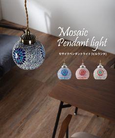 ステンドグラスのようなモザイクガラスが美しいセードのモザイクシリーズ [ピルランタ] ペンダント Purple Chandelier, Crochet Earrings, Fancy, Lighting, Retro, Pendant, Inspiration, Home Decor, Casual