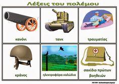 Το νέο νηπιαγωγείο που ονειρεύομαι : Λίστες αναφοράς για τον πόλεμο 28th October, Greek Language, National Days, Classroom, Peace, War, Activities, Education, Learning