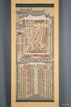 [국립고궁박물관] 정조의 화성행차 그림(병풍) = 화성행행도華城行幸圖 1795년 -- <(3)봉수당진찬도(奉壽堂進饌圖) : 혜경궁의 만수무강을 기리는 잔치 {기록문화실} : 네이버 블로그 Folk, Rugs, Home Decor, Farmhouse Rugs, Decoration Home, Popular, Room Decor, Forks, Folk Music