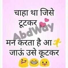 100+ Funny Jokes. Santa Banta Jokes. Hindi Chutkule, Hindi Jokes, Whtatsapp Jokes - BaBa Ki NagRi Hindi Chutkule, Funny Jokes In Hindi, Funny Quotes, Funny Chutkule, New Funny Jokes, Santa Banta Jokes, Status Hindi, Vows, Friendship
