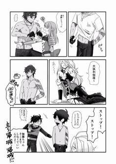 Cool Anime Guys, Attack On Titan Anime, Touken Ranbu, Memes, Samurai, Kawaii, Fan Art, Comics, Fictional Characters