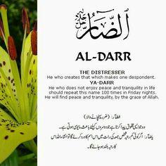 The 99 Beautiful Names of Allah with Urdu and English Meanings Allah Quotes, Muslim Quotes, Quran Quotes, Faith Quotes, Qoutes, Learn Quran, Learn Islam, Prayer Verses, Quran Verses