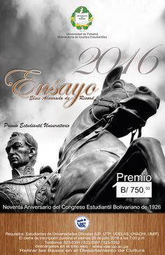 """Vicerrectoria de Asuntos Estudiantiles (VAE): """"CIERRE DE CONCURSO DE ENSAYO-29 DE JULIO 2016"""""""