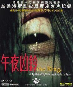 Ringu (1998). Dirigida por Hideo Nakata y protagonizada por Nanako Matsushima y Hiroyuki Sanada #terror #japanesehorror #intrigue #psychologicalterror #ghost #yukai #supernatutal #cultmovie #kaidaneiga #jhorror