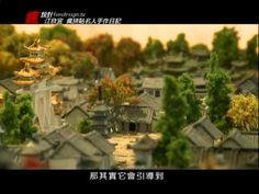 A Model of Chang'an during the Tang Dynasty, designed by a Taiwanese designer.