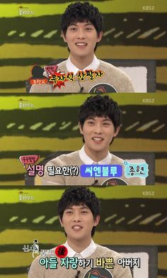 Jonghyun reveals his parents used to hide the fact he's a CNBLUE member