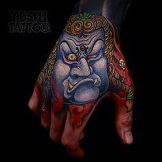 Fudo Myoo. Yushi Tattoo