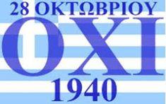 ΕΜΕΙΣ ΟΙ ΝΗΠΙΑΓΩΓΟΙ: ΠΟΙΗΜΑΤΑ 28ης Οκτωβρίου 1 Name Day, Macedonia, Philosophy, Me Quotes, War, Songs, History, Image, Holidays