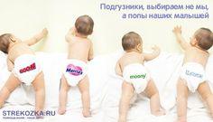 выбирайте: http://www.strekozka.ru/catalogue/pumpers/