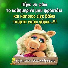 Winnie The Pooh, Disney Characters, Fictional Characters, Humor, Gifts, Presents, Humour, Winnie The Pooh Ears, Pooh Bear