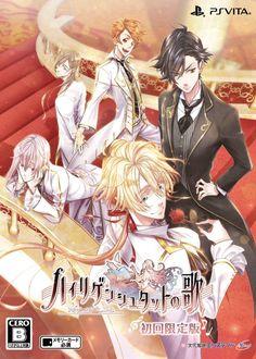 Shiro No Game No Life Zero Anime GAMERS Preorder Exclusive Clear File Folder