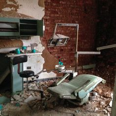 Some 20 miles outside of D.C. sits a haunting reminder of the District's failed mental health policy: The abandoned ruins of Forest Haven Asylum.