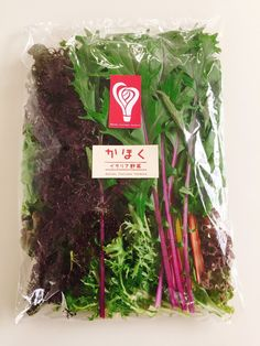庄内地域でも取り扱いを開始いたします!! イタリア野菜サラダセット