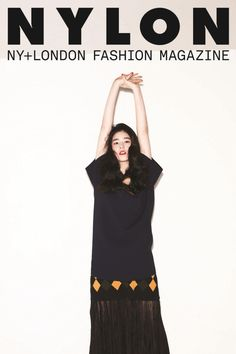 Jung Eun Jae Nylon Korea Magazine May Issue '14