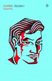 Classic Feluda 1 by Satyajit Ray