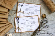 приглашения на свадьбу с лавандой