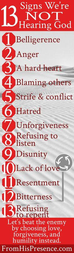 Heed these warning signs that we are neither seeking God's wisdom, nor listening to His voice!