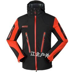 Find More Hiking Down Information about 2014 new men Camping outdoor hiking jackets softshell ski waterproof Hooded Hiking Travel Golf Snow warm windbreaker coat,High Quality coat jean,China coates wine Suppliers, Cheap coat girl from The customer is god!