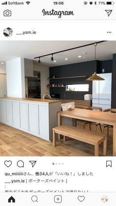 キッチンの窓 Kitchen Dinning, Open Kitchen, Kitchen Pantry, Kitchen Layout, Kitchen Decor, Kitchen Design, Kitchen Interior Inspiration, Modern Interior Design, Updated Kitchen