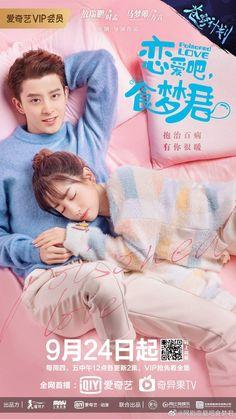 Step Up, Kdrama, New Korean Drama, Chines Drama, The Cure, Drama Funny, Romantic Films, Cute Love Stories, Romance