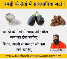 84 Best Health Tips (Hindi) images in 2016 | Health, wellness, Baba