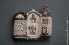 marimishka's amazing hand-felted building pins, painted keepsake boxes and more for sale. Site is in Russian. Art Textile, Textile Jewelry, Fabric Jewelry, Bead Embroidery Patterns, Free Machine Embroidery, Beaded Embroidery, Felted Wool Crafts, Felt Crafts, Brooches Handmade