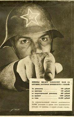Финская пропагандистская листовка для советских солдат. Зимняя война. Вторая мировая. 1940 г.