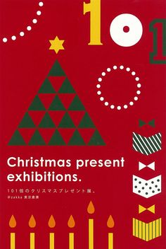 500x747 px Christmas Gift Guide, 1st Christmas, Christmas Design, Edm, Minimal Christmas, Christmas Poster, Japanese Graphic Design, Japan Design, Graphic Design Posters