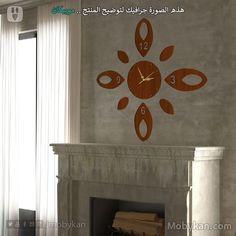 ef0d14ec2 55 Best ساعات الحائط images in 2018