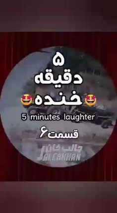 Funny Cartoon Memes, Funny Minion Videos, Funny Films, Cute Funny Baby Videos, Cute Funny Babies, Funny Videos For Kids, Funny Quotes, Best Friends Cartoon, Friend Cartoon