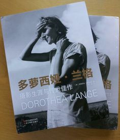 Simplified Chinese editions of Dorothea Lange: Grab a Hunk of Lightning!