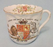 Stunning Original 1897 Commemorative Cup - Queen Victoria 60 Year Reign - Hand Painted!