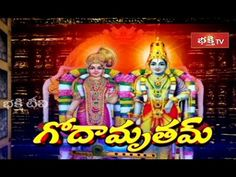 Brief Explanation of 1st Tiruppavai Pasuram - Goda Charitham Episode 1 - Part 2 - YouTube