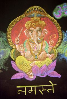 Age 11 ~ Ancient India ~ Ganesh ~ chalkboard drawing