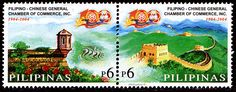 Philippines.  FILIPINO-CHINESE CHAMBER , 50th ANNIVERSARY.  Scott 934a  (INTRAMUROS) and 934b (GREAT WALL OF CHINA),  A927.  issued 2004 Oct 12, Php 6/6. /ldb.