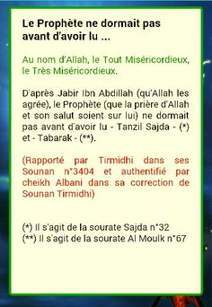 Hadith Saint Coran, Coran Islam, Motivation, Deen, Quran, Muslim, Verses, Religion, Knowledge